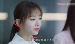 'Ngụy Anh Lạc' Ngô Cẩn Ngôn bị bắt lỗi trong phim mới đóng cùng tình tin đồn