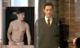 Huỳnh Hiểu Minh 44 tuổi vẫn khoe body cường tráng 6 múi trong phim mới