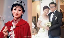 Nàng là hoa hậu Hồng Kông lùn nhất, gả cho người đàn ông 2 đời vợ rồi ly hôn, tái hôn lần nữa mới tìm được hạnh phúc đời mình