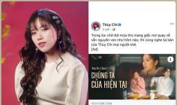 Thuỳ Chi bị chỉ trích 'kém duyên' khi đăng lại clip cover 'Chúng ta của hiện tại' giữa lúc MV của Sơn Tùng M-TP 'bay màu'
