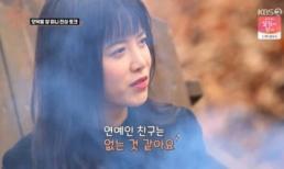 Gần 20 năm ở trong showbiz mà Goo Hye Sun không có nổi một người bạn thân, lý do là gì?