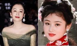 Vào vai Điêu Thuyền và được khen là 'đệ nhất mỹ nhân đại lục', nhìn hình ảnh của cô thời trẻ mới thấy quả không sai