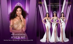 Hoa hậu H'Hen Niê làm giám khảo Hoa hậu Hoàn vũ Việt Nam 2021