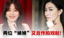 Tần Lam và Xa Thi Mạn tái hợp trong dự án phim về đề tài bác sĩ?