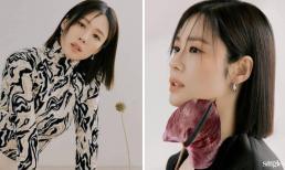 Nhìn qua thì tưởng là Son Ye Jin hay Song Hye Kyo nhưng nhìn kỹ lại mới nhận ra đây là mỹ nhân 'Giày thủy tinh'