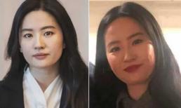 Gương mặt của Lưu Diệc Phi bị chê giờ đã hỏng, làn da chảy xệ không còn collagen, chẳng khác gì một 'bà cô bình thường'