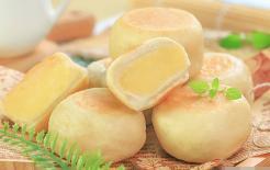 Đừng chỉ biết nấu cháo! Hướng dẫn các bạn làm món bánh đậu xanh dẻo ngọt rất thơm ngon
