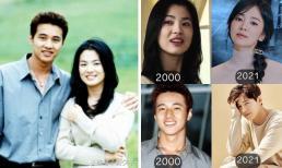 21 năm sau 'Trái tim mùa thu', Song Hye Kyo và Won Bin nâng cấp nhan sắc lên một tầm cao mới