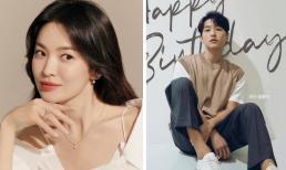 Song Hye Kyo cố tình lộ chuyện hẹn hò đi biển với nhân vật đặc biệt vào đúng ngày sinh nhật của Song Jooong Ki?