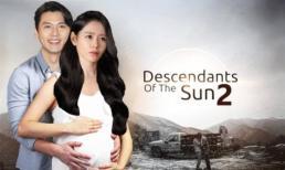Son Ye Jin và Hyun Bin sẽ đóng cặp với nhau trong 'Hậu duệ của mặt trời' phần 2?