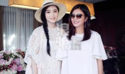 Phạm Băng Băng, Triệu Vy nằm trong danh sách 25 nghệ sĩ bị cấm hoạt động trong showbiz