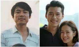 Bố Son Ye Jin và 'con rể tương lai' Hyun Bin gây chú ý vì ngoại hình giống nhau đến ngỡ ngàng
