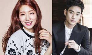 Người hâm mộ háo hức nghe tin 'cụ giáo' Kim Soo Hyun chính thức trở lại màn ảnh với phim mới, nên duyên cùng Park Shin Hye