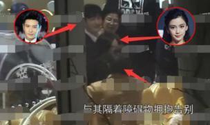 Huỳnh Hiểu Minh và Angelababy lộ diện bên nhau sau nhiều tháng dính tin đồn ly hôn