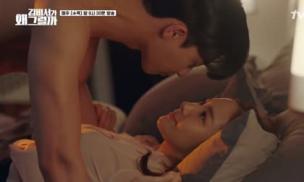 Cảnh hôn của Park Seo Joon và Park Min Young trong 'Thư Ký Kim' đạt 100 triệu view