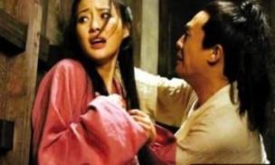 Tại sao thời cổ đại Trung Quốc hiếm khi xảy ra các vụ cưỡng hiếp? Có phải do người xưa đặc biệt bảo thủ không? Hóa ra chúng ta đã bị lừa