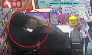 Thất tình, chàng trai uống say mèm rồi cưỡng hôn nam nhân viên cửa hàng tiện lợi