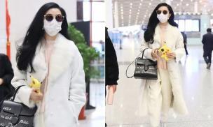 Phạm Băng Băng xuất hiện ở sân bay, thần thái sang chảnh mặc kệ tin đồn chật vật trở lại showbiz
