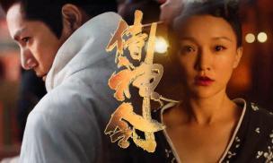 Phim đã bị lỗ 92 triệu USD, vì sao Châu Tấn và Trần Khôn còn bị chửi lây?