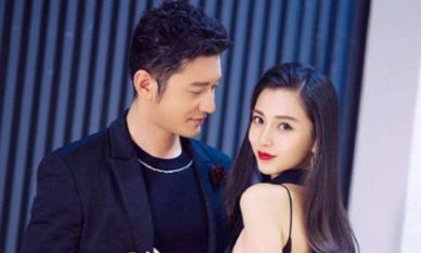 Sau tin 'xuống tay' với vợ, Huỳnh Hiểu Minh vẫn liên lạc nhờ vả Angelababy chứng minh quan hệ 2 người