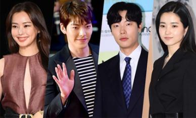'Nam thần' Kim Woo Bin trở lại màn ảnh sau 2 năm trị ung thư vòm họng, se duyên cùng cựu Hoa hậu Hoàn vũ đẹp nhất xứ Hàn