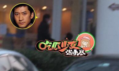 Rời xa showbiz, 'Nhĩ Khang' Châu Kiệt gây choáng khi đã bí mật kết hôn và có cậu con trai lớn?