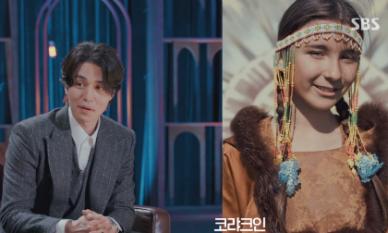 Sở hữu gen hiếm tới mức chỉ 1% người Hàn có được, bảo sao Lee Dong Wook đẹp cực phẩm đến vậy