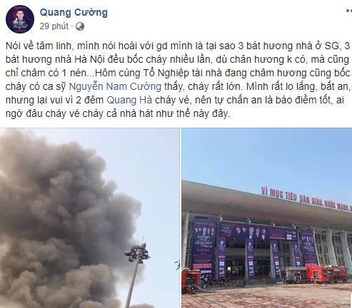Quang Hà,  sao việt