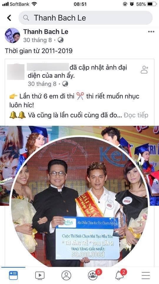 Đỉnh như cư dân mạng, thoắt cái đã tìm ra 'chàng vợ' của MC Thanh Bạch trong lời kể của nghệ sĩ Xuân Hương - 1