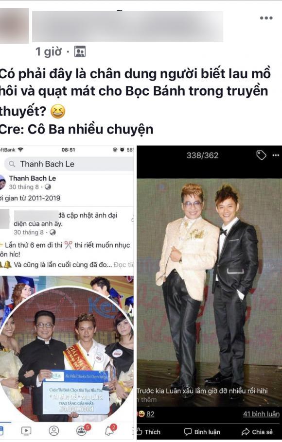Đỉnh như cư dân mạng, thoắt cái đã tìm ra 'chàng vợ' của MC Thanh Bạch trong lời kể của nghệ sĩ Xuân Hương