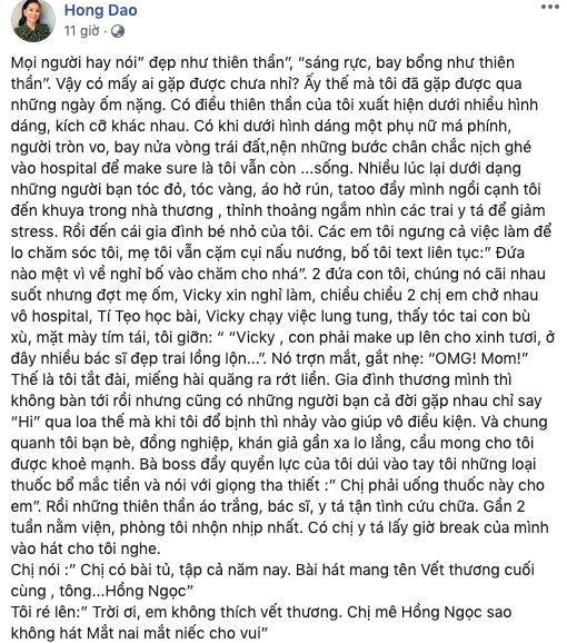 Hồng Đào, sao Việt