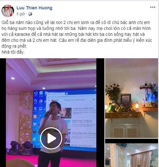 Hồ Hoài Anh, Lưu Hương Giang, Lưu Thiên Hương, sao Việt