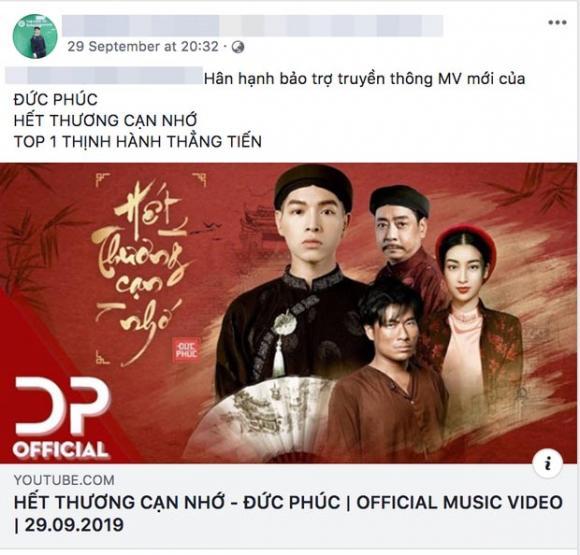 Đức Phúc, Hương Ly, sao Việt