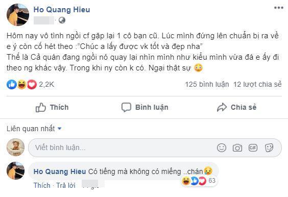 Hồ Quang Hiếu, Bảo Anh, sao Việt