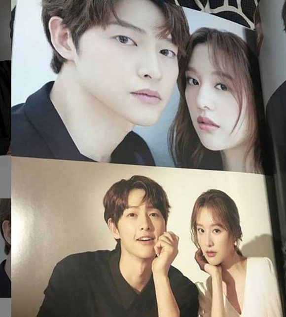 Song Joong Ki, Kim Ji Won, Song Hye Kyo