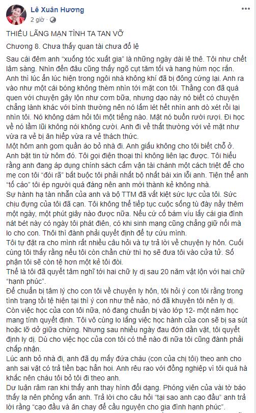 nghệ sĩ Xuân Hương, MC Thanh Bạch, sao Việt
