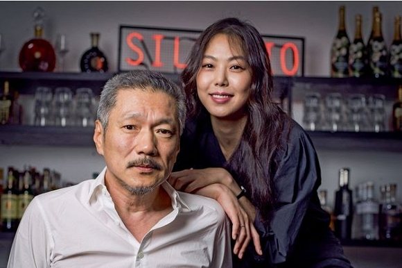 kim min hee, đạo diễn già, bầu bí, sao hàn