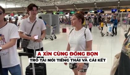 Thu Minh, vợ Thu Minh, sao Việt