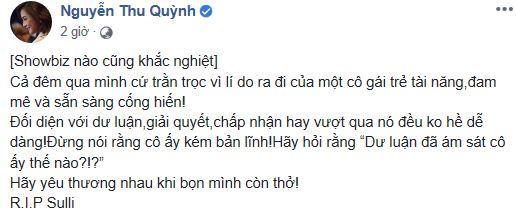 Sulli, Thu Quỳnh, sao Việt