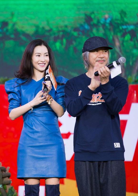 Trương Bá Chi, Châu Tinh Trì, sao Hoa ngữ