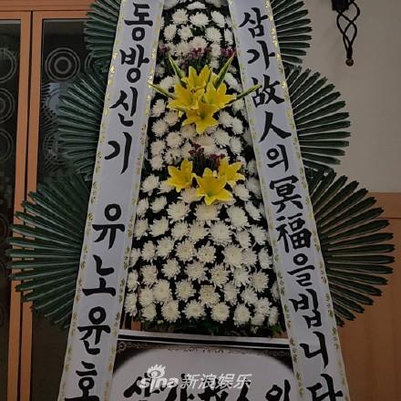 Sulli,Sulli tự tử,tang lễ Sulli,sao Hàn