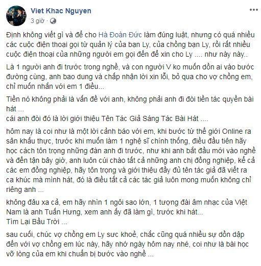 Khắc Việt, Hương Ly, sao Việt
