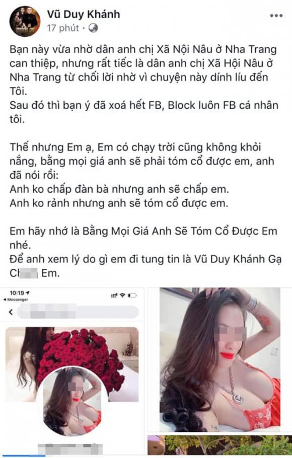 Vũ Duy Khánh, ca sĩ Vũ Duy Khánh, sao Việt