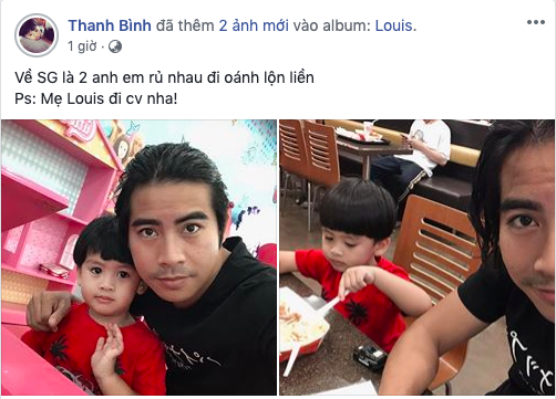 Thanh Bình, Ngọc Lan, sao Việt