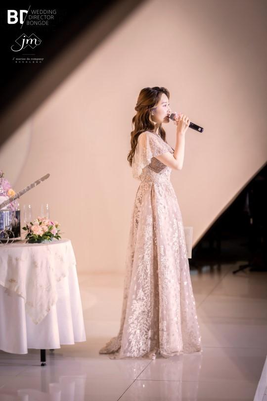 ahreum, cựu thành viên t-ara, đám cưới, sao hàn