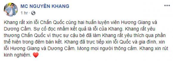 MC Nguyên Khang, Chấn Quốc, sao việt