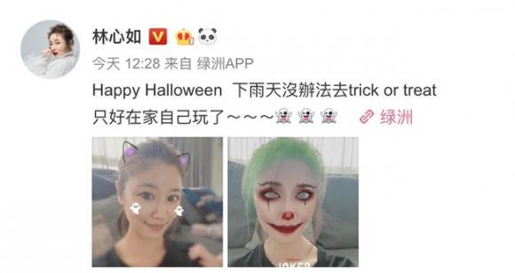 Con gái Lâm Tâm Như và Hoắc Kiến Hoa xuất hiện trong tấm hình mừng Halloween của mẹ, chỉ lộ một bàn tay đã được khen tới tấp