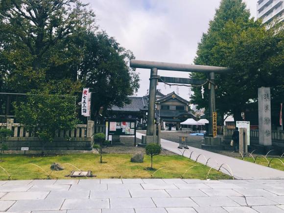 Lý Phương Châu, Hiền Sến, du lịch Nhật Bản.