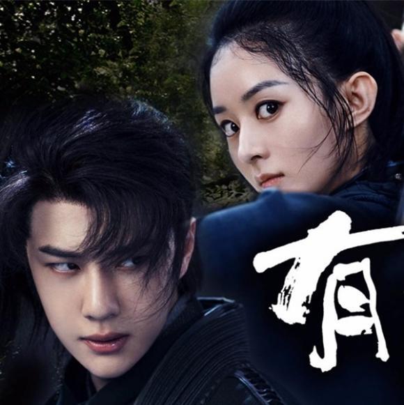 Triệu Lệ Dĩnh, sao Hoa ngữ, phim Hữu phỉ