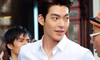phim Hàn,Honey Lee,Kim Tae Ri,Ryu Jun Yeol,Kim Woo Bin